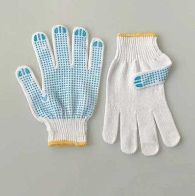 Găng tay bảo hộ Tp.HCM